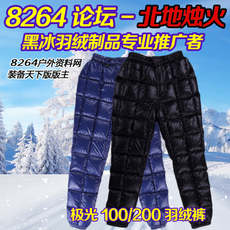 Утепленные штаны Black Ice btjg200n 8264