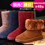 New winter in tube cotton boots snow female thickened villi one flat with thick soled shoes female students increased warm shoes