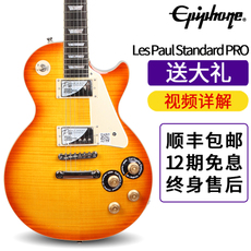 Электрогитара Epiphone LesPaul PRO Special Standard