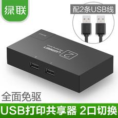 Конвертер Green/linking USB