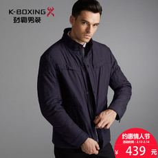 Jacket K/boxing bmhy4232