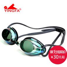 Очки для плавания Climax y1439