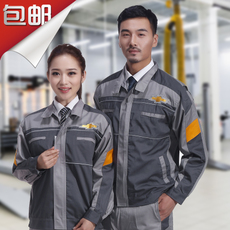 Working clothes Beautiful life q03 4S