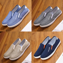 One foot old Beijing cloth shoes new Korean canvas shoes