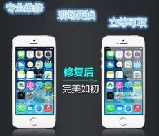 Дисплей Iphone65s5c 6plus