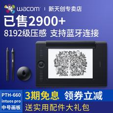 Планшет WACOM Pth660 Pro Intuos PTH-651