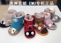 ����ֱ�] EMU ��ͯ��ͨ���� Сͯѩ��ѥ �H��Ь ���ǿ� 0-2�q10��
