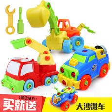 Сборная детская игрушка Simpim 33725