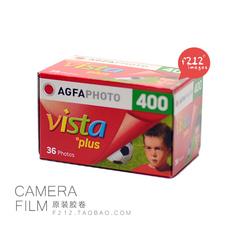 Фотопленка AGFA VISTA400 135 C41 LOMO