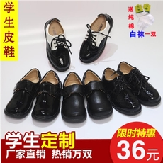 Children's leather shoes 0588 2017