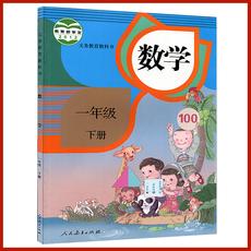 Учебники начальной школы