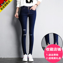 Spring hole high waisted Korean self slim skinny jeans