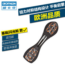 Скейтборды Vigor Decathlon 8276153 OXELO