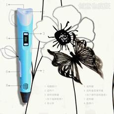 Ручка для граффити 3D 3d