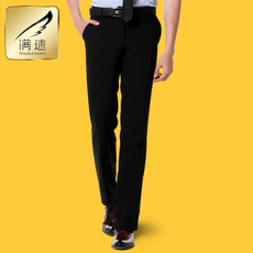 Classic trousers Muszoom ms15a551k
