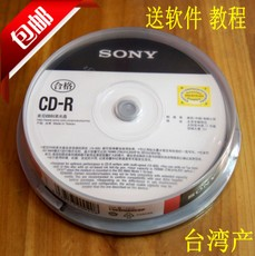 Диски CD, DVD Sony CD-R 10