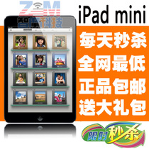 Apple/�O�� iPad mini(16G)WIFI�� ipadmini1 2��4G����ƽ�����