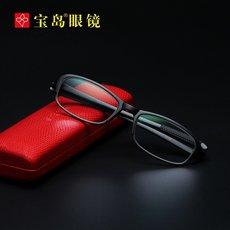 Очки для чтения Showbizs 1305