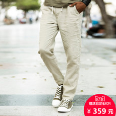 Casual pants AKseries 1712026 AK