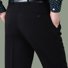Classic trousers Cosmoswolf Dark blue