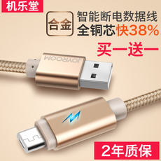 Кабель Joyroom 2a USB