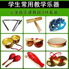 Детский набор музыкальных инструментов Happy bean