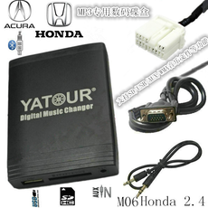 Чейнджер Yatour Accord 5.6.7.8 MP3 USB