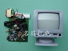 5.5 inch black and white TV electronic kit making spare parts DIY components assembly teaching and training components