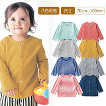 Thousands of fun BABY baby t color snap Cardigan for men and women B84963