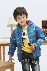 Down jacket toddler OTHER