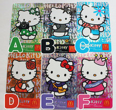 Сувенир Hello Kitty 2012 HELLO KITTY