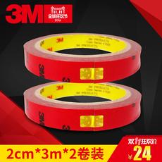 Двухсторонний скотч для молдингов 3m [2