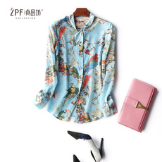 Ladies shirt Zhen goods Square as1370