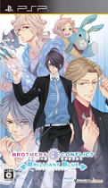 PSP�����[�� Brothers Conflict �ֵܑ��W��ε�{ pc�֙C�� 5��1