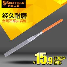 Ножовка Steel shield S090107