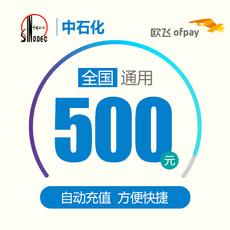 China Petrochemical 500