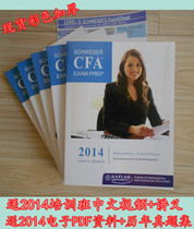 ȫ�� 2014CFA���� Level 2 Schweser Study Notes ��ҕ�l A�ײ�