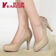 Yearcon 2014 nuevos zapatos de cuero genuino otoño Taiwán impermeable de tacón alto solteros finas con zapatos de cuentas de la moda de las mujeres