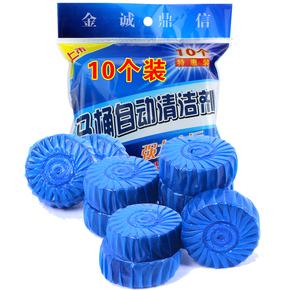 买5送1特价洁厕灵宝剂厕所除臭块自动洁马桶清洁液厕宝蓝泡泡10个