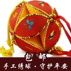 Сувенир Чжуаны
