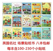 8�����] Ӣ����������N���� Sticker Book�Q�b�����¿ͯ�N��
