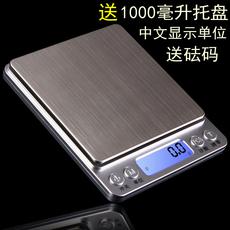Кухонные весы Wise A8 0.01g 0.1g