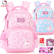 Satchel HELLO KITTY kt1047 Hellokitty 1-3-6