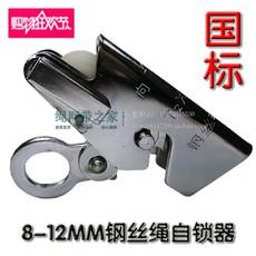 Трос для спуска 8/12mm steel wire