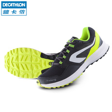 Decathlon 8340699 KALENJI