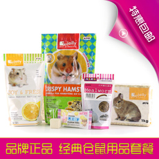 Jolly pet products LSTC