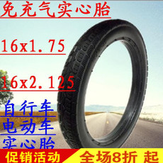 Solid tire 16 16x1.75/16x2.125