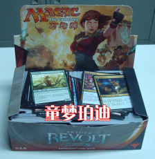 magic the gathering Wizards of the