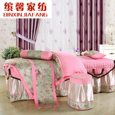 покрывало Bean Home Textiles Hua yi