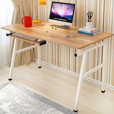 Компьютерный стол Oylang